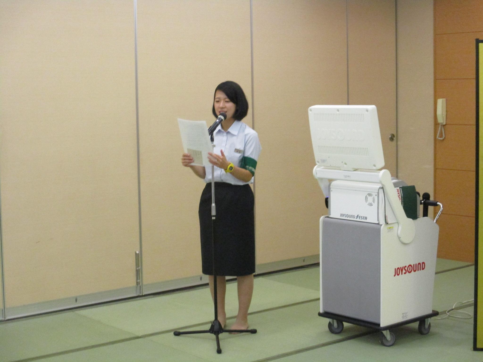 13 司会(岡田)