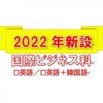 コメント 2021-01-21 151510